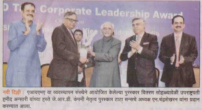 AIMA JRD TATA Corporate Leadership Award