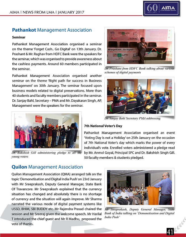Aima News January 2017