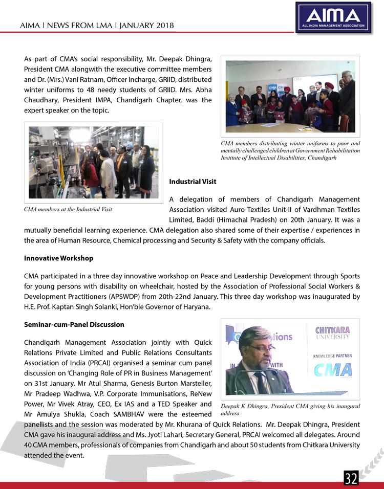 Aima News January 2018