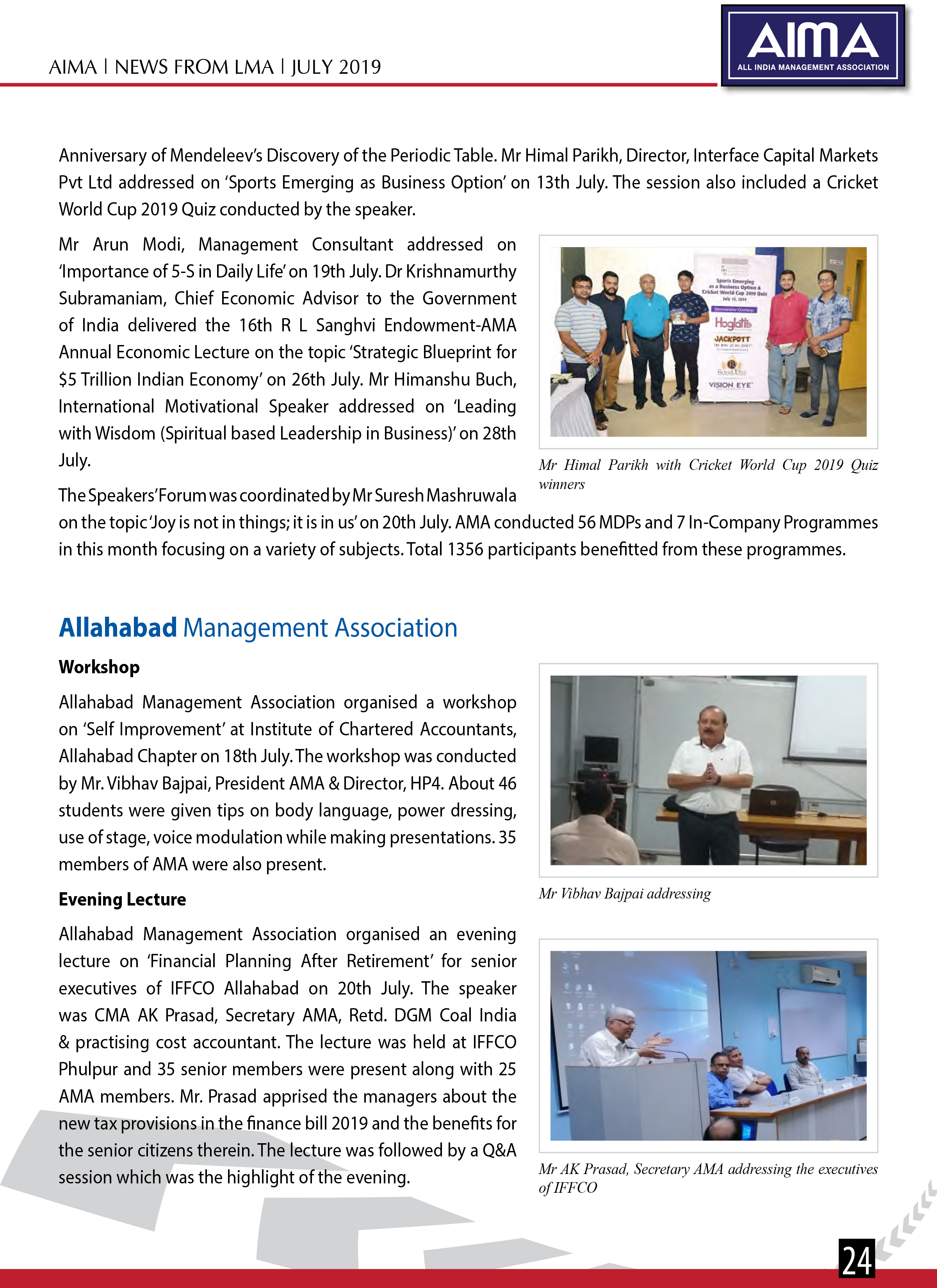 Aima News July 2019
