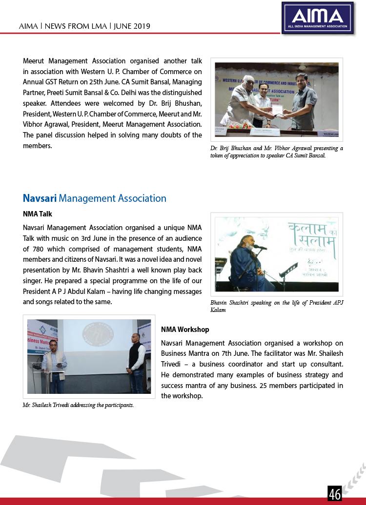 Aima News June 2019