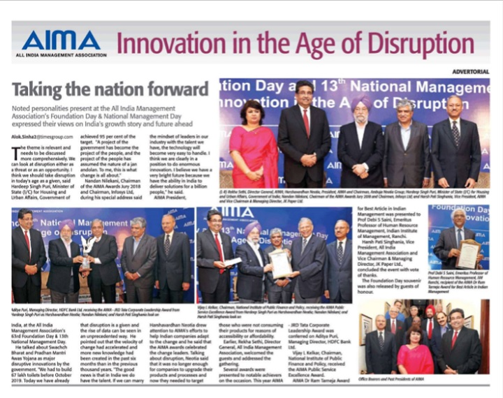 AIMA's 63rd Foundation Day & 13th National Management Day